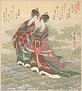 Two Ladies Walking on the Water