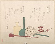 Glass-Wares with Plum Blossoms