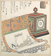 Table-Clock and Kakemono of a Treasure Boat