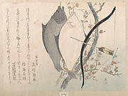 Halibuts and a Bow with Arrow Hanging on a Plum Tree