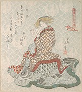 Courtesan Seated on a Carp