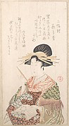 Courtesan with Book and Hair-Pin