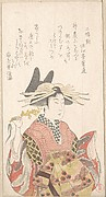 Courtesan with Branch of Seri