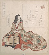Lady Murasaki Sets a Bird Free from a Cage