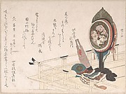 Drum with Stand, Sho (A Kind of Mouth Organ) and Helmet on the Stage for Bugaku Dance