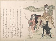 Young Woman on the Back of a Horse Attended by a Female Driver