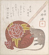 Mallet of Daikoku, One of the Gods of Good Fortune, and a Rat