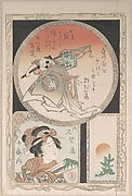 Three Cartouches: Footman, Courtesan and Rising Sun