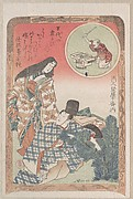 Man and Woman in Ceremonial Dress Arranging the New Year Decoration of a Pine Tree