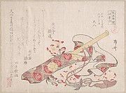 Shakuhachi, (a kind of bamboo flute), with Its Cover and Cherry Flowers