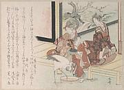Two Women and a Girl Feeding a Crane at the Verandah