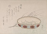 Branch of Plum Blossoms and Bowl