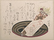 Tray with Noshi Paper (Noshi Indicates a Present)