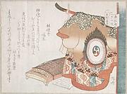 Dance Robe and Koto (Zither) Representing the Wealthy Man of Yahagi from the Jōruri Play Ushiwaka (Minamoto no Yoshitsune)