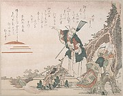 Jo and Uba of Takasago Looking at the Rising Sun; Symbolic Representation of Longevity and Conjugal Harmony