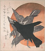 Three Crows against the Rising Sun, from the series Three Sheets (Mihira no uchi)