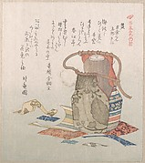 Yellow; Tea Jar with Cover and Fragments of Brocade