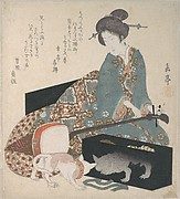 Woman Tuning a Shamisen and a Cat Looking at its Own Reflection