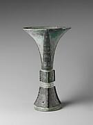 Ritual Wine Beaker (Gu)