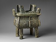 Ritual Tetrapod Cauldron (Fangding) with Ritual Table (Zu) as Cover
