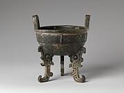 Ritual Tripod Cauldron (Ding)