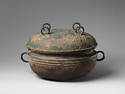 Covered Food Vessel (Qi hou dun)