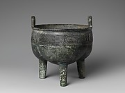 Tripod Vessel (Li Ding)