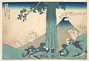 Mishima Pass in Kai Province (Kōshū Mishima goe), from the series Thirty-six Views of Mount Fuji (Fugaku sanjūrokkei)