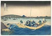 Viewing the Sunset over Ryōgoku Bridge from the Onmaya Embankment (Onmayagashi yori Ryōgokubashi sekiyō o miru), from the series Thirty-six Views of Mount Fuji (Fugaku sanjūrokkei)