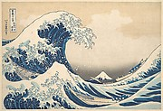 Under the Wave off Kanagawa (Kanagawa oki nami ura), or The Great Wave, from the series Thirty-six Views of Mount Fuji (Fugaku sanjūrokkei)