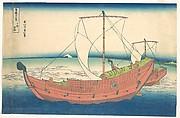 At Sea off Kazusa (Kazusa no kairo), from the series Thirty-six Views of Mount Fuji (Fugaku sanjūrokkei)