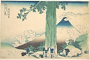 Mishima Pass in Kai Province (Kōshū Mishima goe), from the series Thirty-six Views of Mount Fuji (Fugaku sanjūrokkei