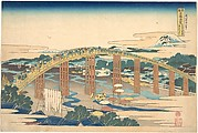 Yahagi Bridge at Okazaki on the Tōkaidō (Tōkaidō Okazaki Yahagi no hashi), from the series Remarkable Views of Bridges in Various Provinces (Shokoku meikyō kiran)