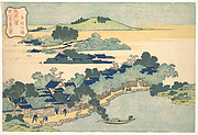 Bamboo Hedge at Kumemura (Kumemura chikuri), from the series Eight Views of the Ryūkyū Islands (Ryūkyū hakkei)