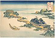 Sound of the Lake at Rinkai (Rinkai kosei), from the series Eight Views of the Ryūkyū Islands (Ryūkyū hakkei)