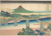 Kintai Bridge in Suō Province (Suō no kuni Kintaibashi), from the series Remarkable Views of Bridges in Various Provinces (Shokoku meikyō kiran)
