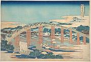 Yahagi Bridge at Okazaki on the Tōkaidō (Tōkaidō Okazaki Yahagi no hashi), from the series Remarkable Views of Bridges in Various Provinces (Shokoku meikyō kiran)