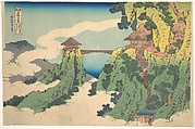 The Hanging-cloud Bridge at Mount Gyōdō near Ashikaga (Ashikaga Gyōdōzan kumo no kakehashi), from the series Remarkable Views of Bridges in Various Provinces (Shokoku meikyō kiran)