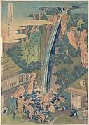 Rōben Waterfall at Ōyama in Sagami Province (Sōshū Ōyama Rōben no taki), from the series A Tour of Waterfalls in Various Provinces (Shokoku taki meguri)