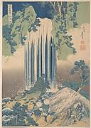 Yōrō Waterfall in Mino Province (Mino no Yōrō no taki), from the series A Tour of Waterfalls in Various Provinces (Shokoku taki meguri)