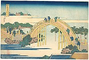 The Arched Bridge at Kameido Tenjin Shrine (Kameido Tenjin Taikobashi), from the series Remarkable Views of Bridges in Various Provinces (Shokoku meikyō kiran)