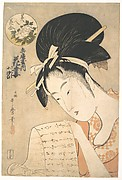 """The Courtesan Hanazuma Reading a Letter,"" from the series Beauties Compared to Flowers (Bijin hana awase)"