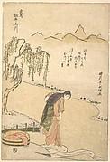 Chofu Tamagawa, (Province of) Musashi