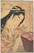 The Courtesan Tsukioka of Hyōgoya