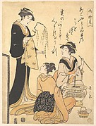 Two Women Seated about a Hibachi