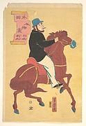 An American on Horseback