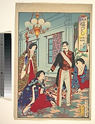 """Ceremonial Attire"" from the series An Array of Auspicious Customs of Eastern Japan (Azuma fūzoku, fukuzukushi: Tairei fuku)"