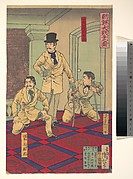 Illustration of the Great Korean War (Chōsen dai sensō no zu)