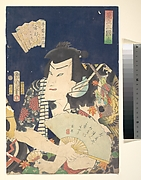 Ichimura Kakitsu IV as Ushiwaka no Genji in the Kabuki play A Parody of the Romance of the Three Kingdoms (Mitate Sangokushi-Ushiwaka no Genji)