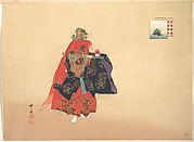 Illustration of Noh Dance Scene